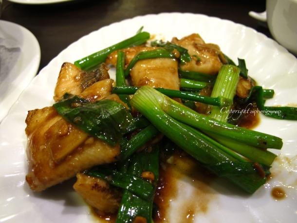 Stir fry spring onion fish | The Trishaw