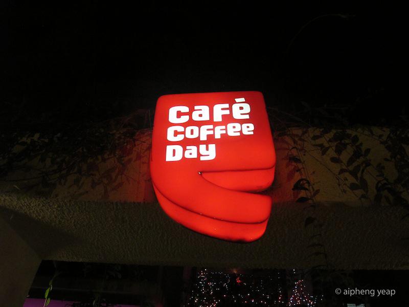 Cafe Coffee Day | The Trishaw