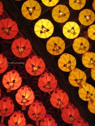 Lanterns in Kek Lok Si Temple