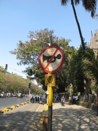 No honking sign | The Trishaw