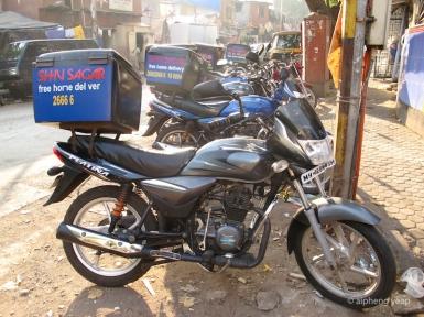 Shiv Sagar delivery