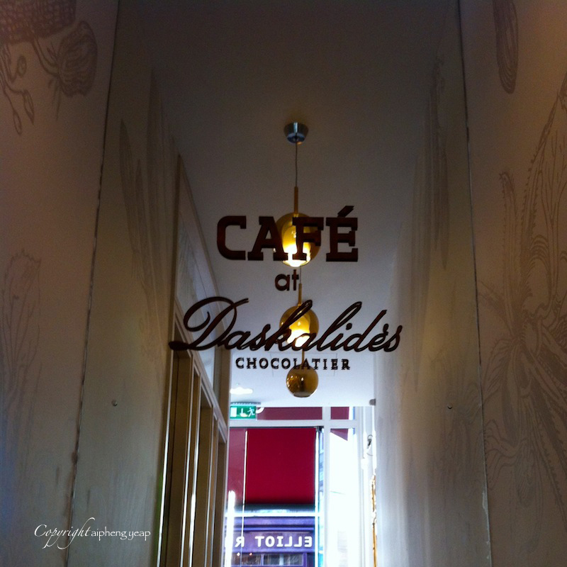 Daskalides cafe | The Trishaw