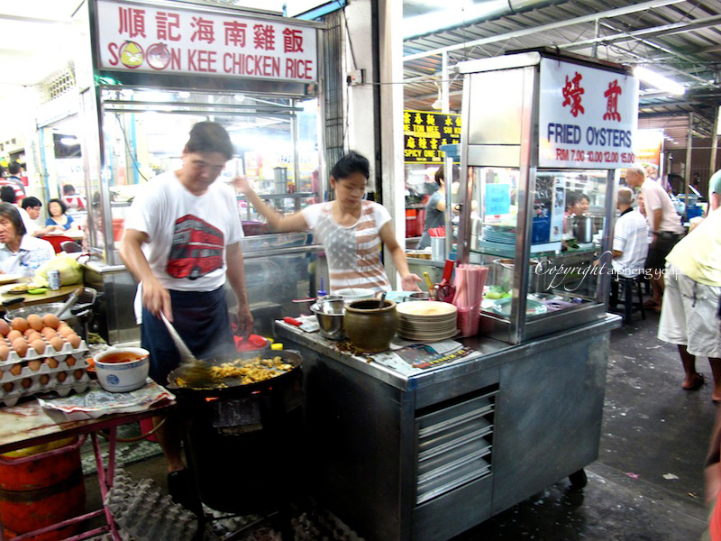 Bee Hooi Fried Oyster Stall | The Trishaw