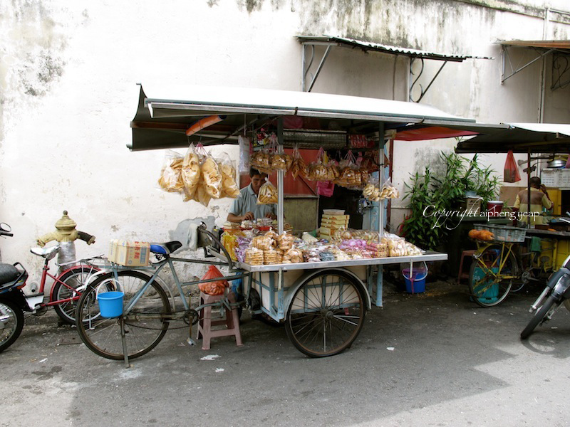 Snack Stall | The Trishaw