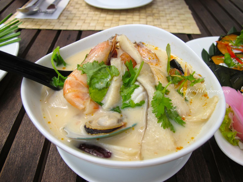 Tom Kha | The Trishaw