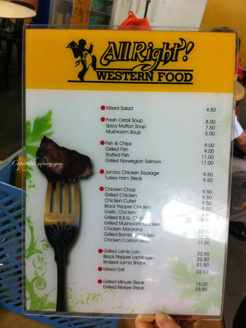 All Right Western Food Menu 2 | The Trishaw