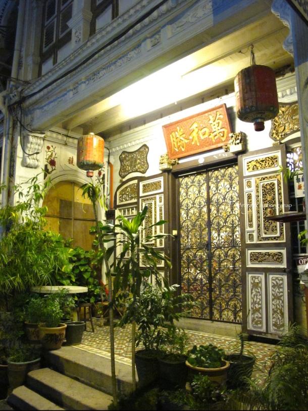 Little Kitchen Exterior | The Trishaw