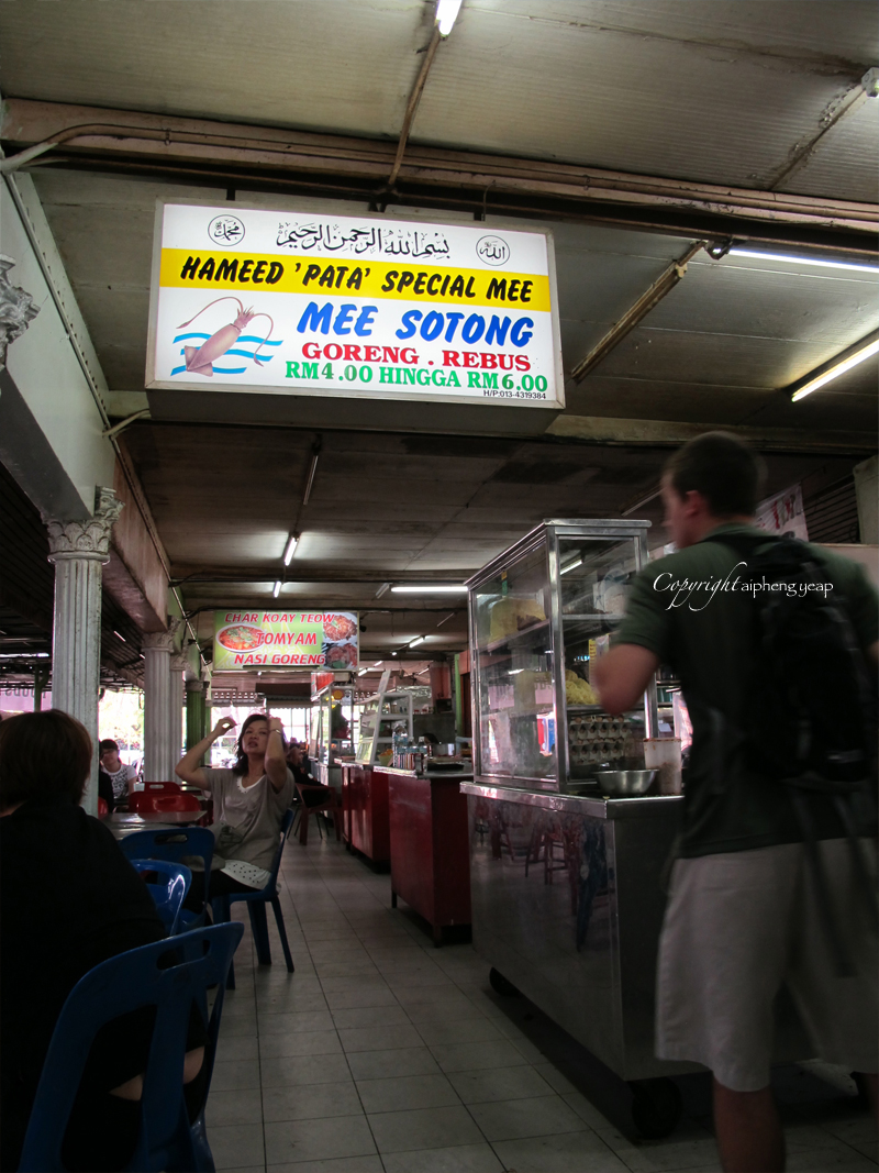 Mee Sotong 4 | The Trishaw