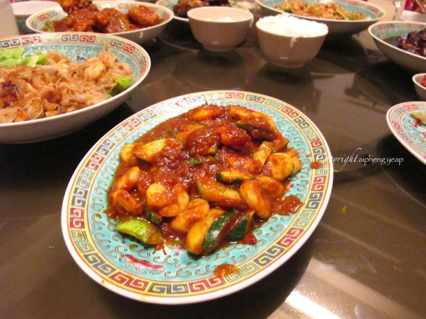 Sambal Prawn | The Trishaw