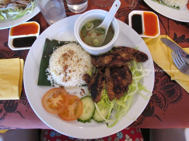 Chicken Rice   The Trishaw