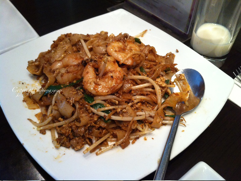 Char Koay Teow | The Trishaw