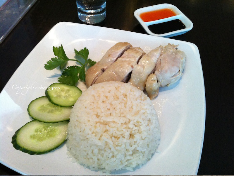 Hainanese Chicken Rice | The Trishaw