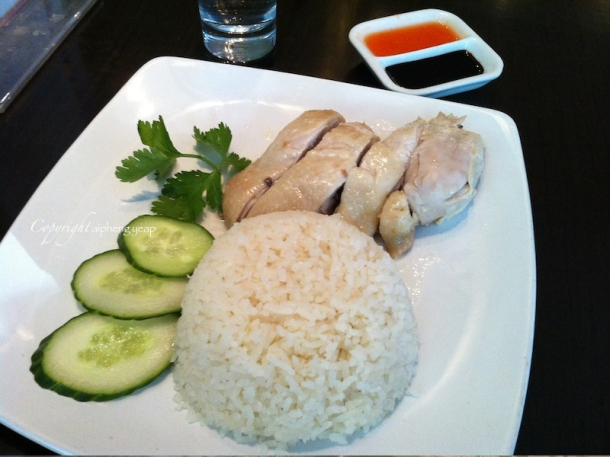 Hainanese Chicken Rice | The Trishaw