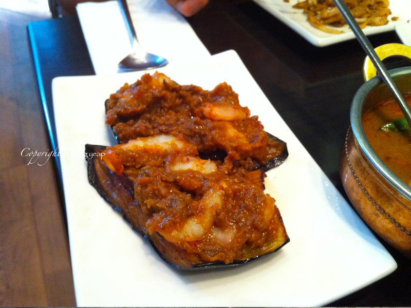 Sambal Brinjal | The Trishaw